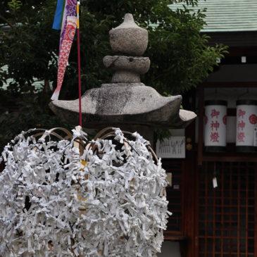 布忍神社へ