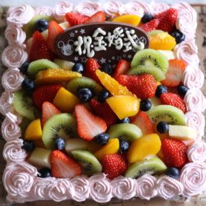 両親の金婚式のお祝いケーキ♡